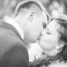 Wedding photographer Natali Litvin (natalytvyn). Photo of 18.04.2017