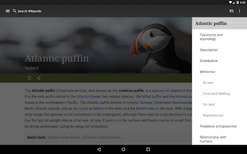 Wikipedia Beta Screenshot 19