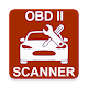 obd2 check engine fault codes pro for PC-Windows 7,8,10 and Mac