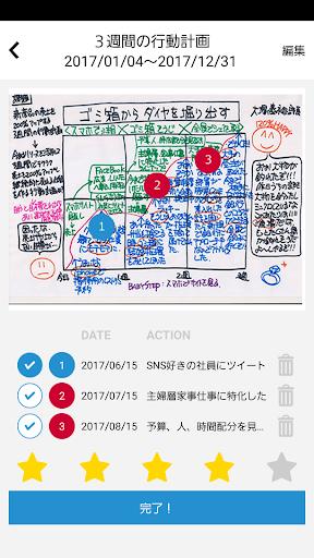 FutureMapping 1.0.0 Windows u7528 2