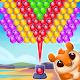 Bubble Pop Safari