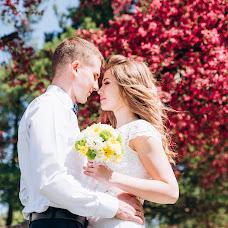 Wedding photographer Marina Dorogikh (mdorogikh). Photo of 05.05.2018