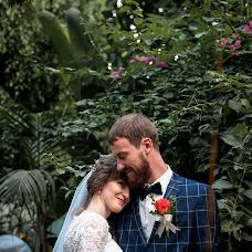 Wedding photographer Mikhail Drapak (Drapakphoto). Photo of 23.08.2018
