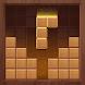 ウッドブロックパズル - Androidアプリ