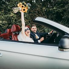Wedding photographer Ulyana Kozak (kozak). Photo of 16.09.2018