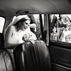 Wedding photographer Estremo Contrasto (estremocontrast). Photo of 14.07.2016