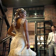 Wedding photographer Marina Kutuzova (Kutuzova). Photo of 17.02.2013