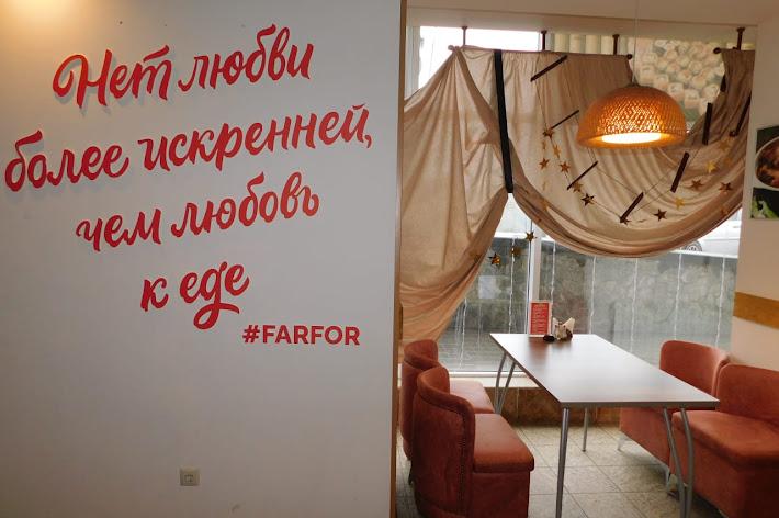 Фото №5 зала Фарфор на 8 марта