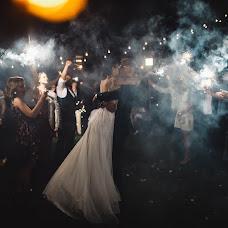 Bryllupsfotograf Andrey Radaev (RadaevPhoto). Foto fra 23.11.2018