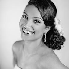 Wedding photographer Ekaterina Markova (Markovakatphoto). Photo of 15.04.2015