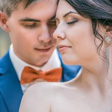 Wedding photographer Nadezhda Antipova (Spes). Photo of 30.09.2016