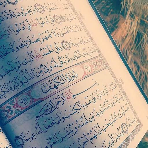 اجمل الصور و الادعيه الاسلاميه