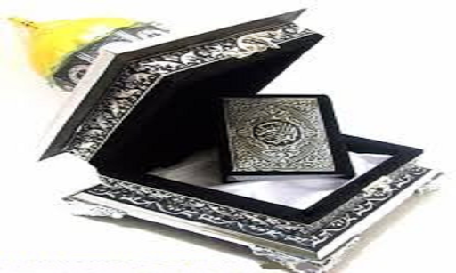 Holy Quran Malayalam Audio