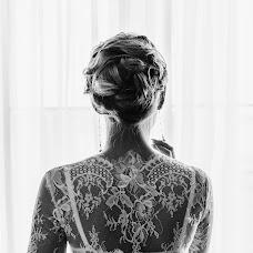 Wedding photographer Pavel Pervushin (Perkesh). Photo of 13.11.2017