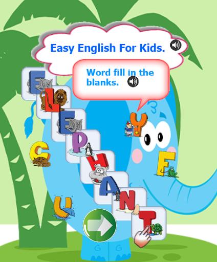 子供のための英語は簡単