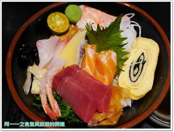 八坂丼屋 新光三越左營店 (已歇業)