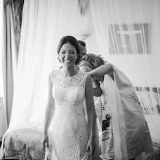 Wedding photographer Aleksandr Schastnyy (exebiche). Photo of 19.05.2015