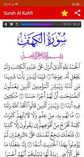 Surat Al Kahfi Ayat 1-10 Latin Dan Artinya : surat, kahfi, latin, artinya, ✓[2021], Surat, Kahfi, Arab,, Latin,, Terjemah, (+MP3), Android, Download, [Latest]