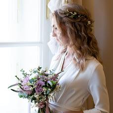 Huwelijksfotograaf Katerina Platonova (sescar). Foto van 18.10.2018