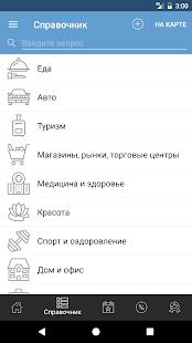 Мои Октябрьский и Туймазы - náhled
