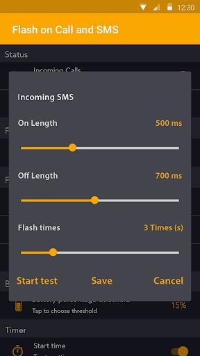 Flash on Call and SMS screenshot 5