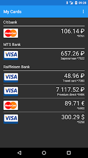 My Credit Cards- screenshot thumbnail