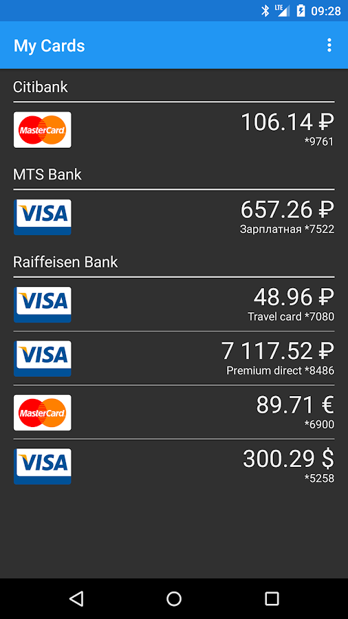 My Credit Cards- screenshot