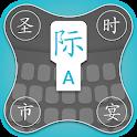 Japanese Keyboard - English to Japanese typing icon