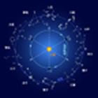 星座解码 icon