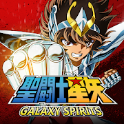 Saint Seiya: Galaxy Spirits (King Battle)