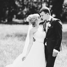 Wedding photographer Marina Dorogikh (mdorogikh). Photo of 26.07.2018