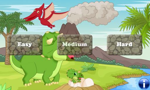 恐龙 游戏为幼儿 孩子们 游戏的孩子