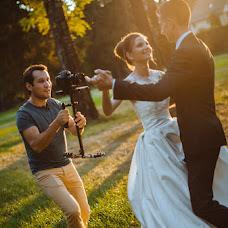 Wedding photographer Ekaterina Mitricheva (katyamitricheva). Photo of 13.04.2016