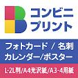 BiziCard �.. file APK for Gaming PC/PS3/PS4 Smart TV
