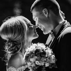Wedding photographer Evgeniy Kudryavcev (kudryavtsev). Photo of 21.04.2018