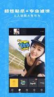 Screenshot of 人人