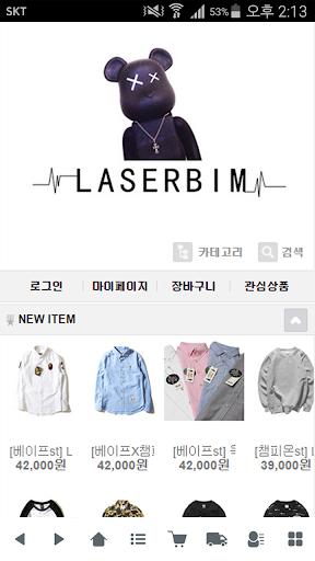 레이저빔 - laserbim
