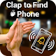 Clap to Find Phone - Phone Finder Download on Windows