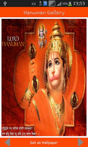 Download Hanuman Chalisa & Wallpaper Google Play softwares