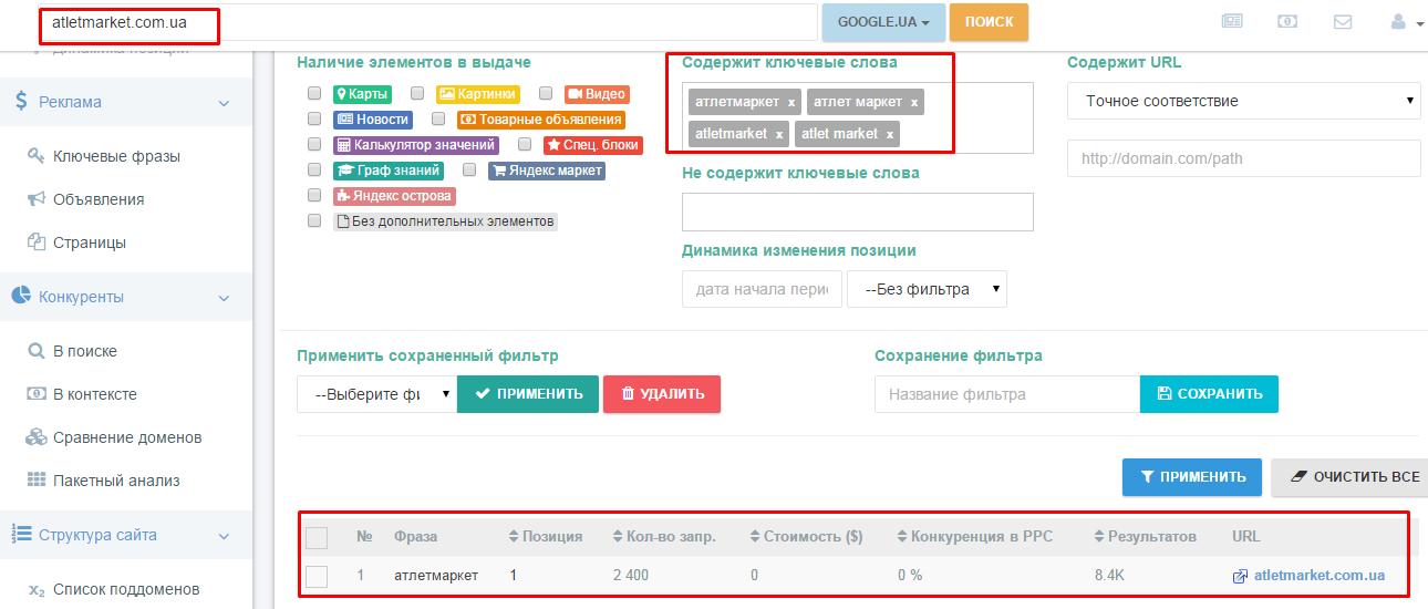 Интернет продвижение web сайтов в санкт петербурге vbulletin раскрутка и продвижение сайтов казань новокузнецк