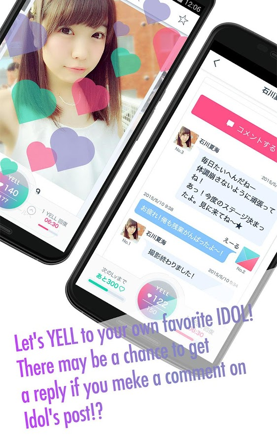 DMM.yell - LINK FAN to IDOL -- screenshot