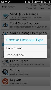 Arihant SMS Android App- screenshot thumbnail