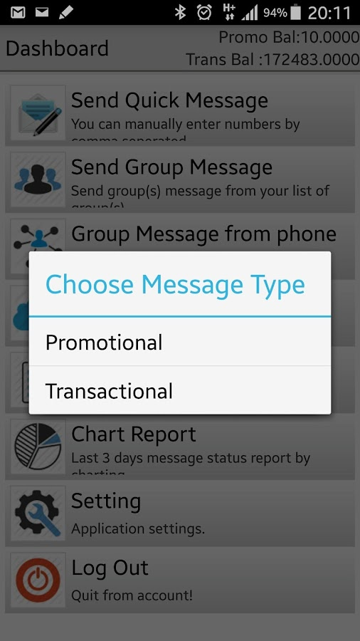 Arihant SMS Android App- screenshot