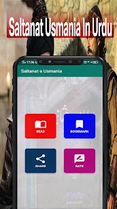 Saltanat Usmania: Ottoman Empire,Ertugrul Gazi Urdu 2