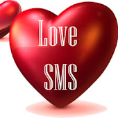 2017 Love Sms Messages