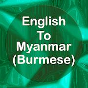 English To Myanmar(Burmese) Translator Offline