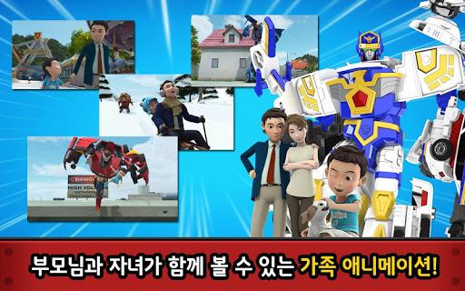 [공식]헬로카봇(시즌3,2,1) screenshot 10