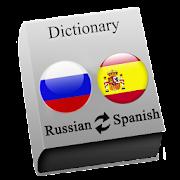 Russian - Spanish