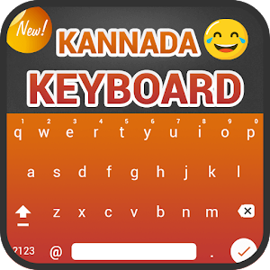 Download Persian Keyboard For PC Windows and Mac APK 1 0