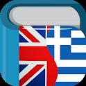 Greek English Dictionary & Translator Free icon